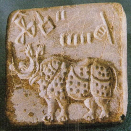 Indus Culture