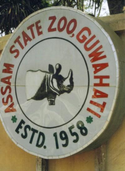 Gauhati Zoo