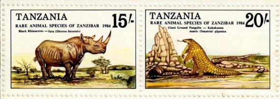 Zanzibar stamp