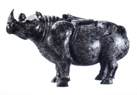 An ancient bronze Chinese wine container