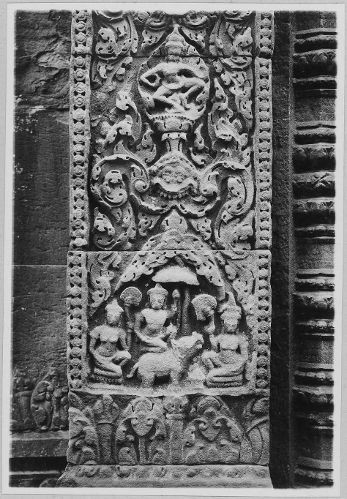Angkor Vat entry