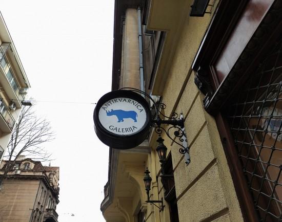 """The """"Galerija antikvarnica Rhino"""" in Belgrade, Serbia"""